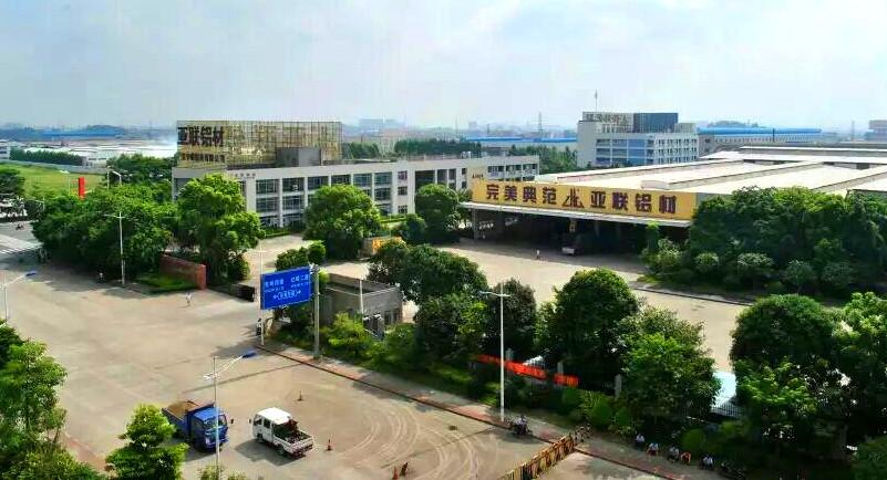Foshan Sinomet Aluminum Factory.jpg